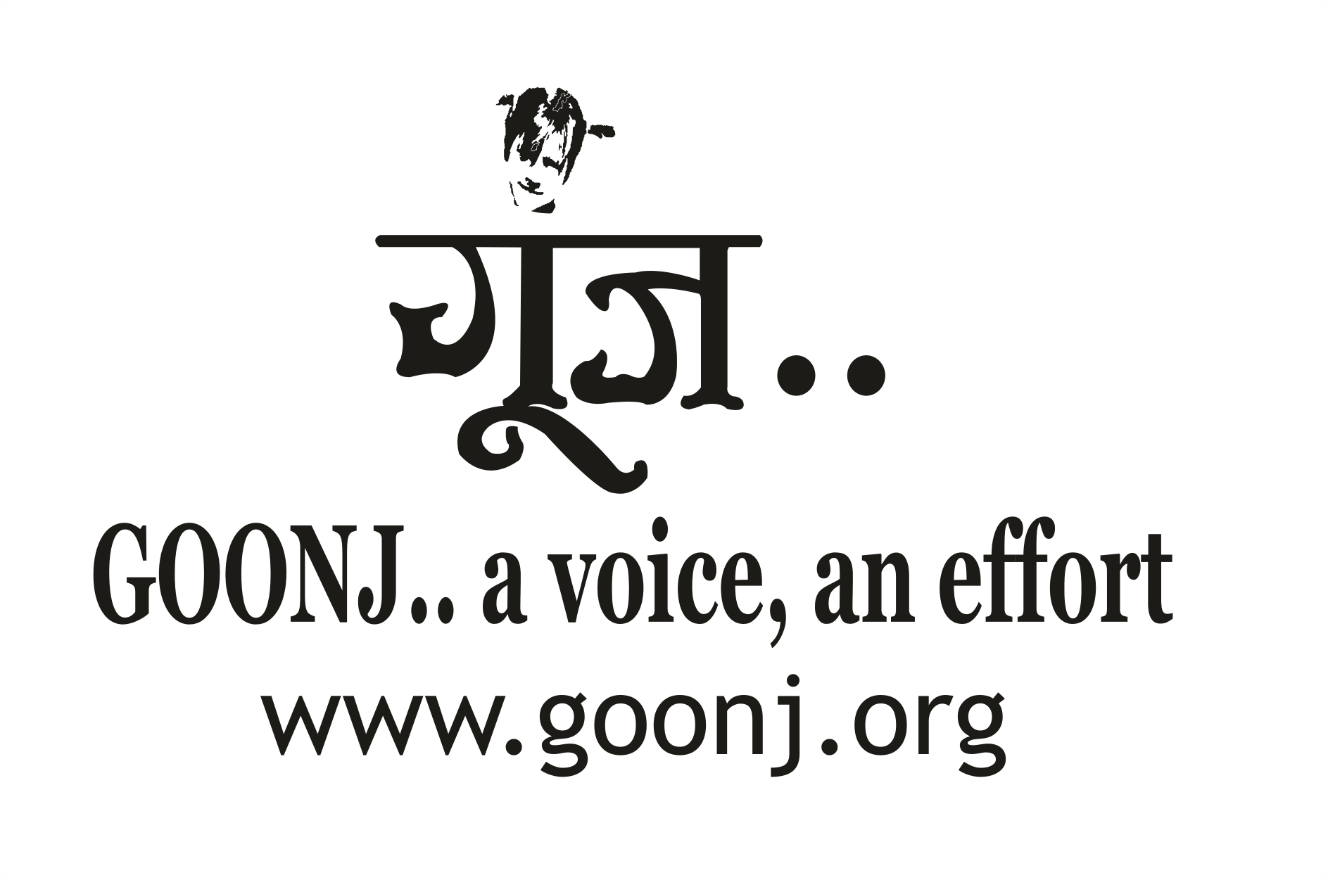 goonj logo
